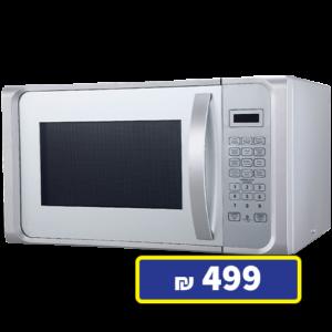 MMW5023